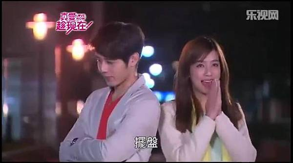 真愛趁現在 Love, Now- OTP 德茹 Cuts ep 33 part 1 - 10Youtube.com_20131229221745