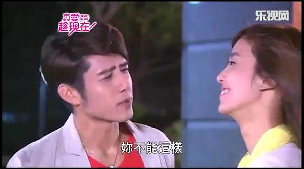 真愛趁現在 Love, Now- OTP 德茹 Cuts ep 33 part 1 - 10Youtube.com_20131229221842