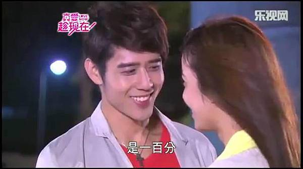 真愛趁現在 Love, Now- OTP 德茹 Cuts ep 33 part 1 - 10Youtube.com_20131229222139