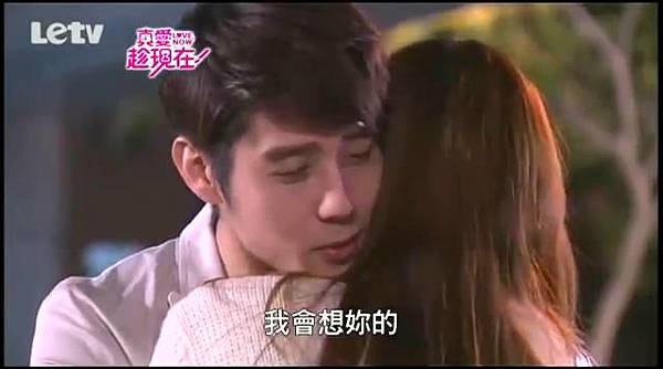 真愛趁現在 Love, Now- OTP 德茹 Cuts ep 33 part 1 - 10Youtube.com_2013122922244