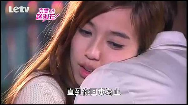 真愛趁現在 Love, Now- OTP 德茹 Cuts ep 33 part 1 - 10Youtube.com_20131229222417