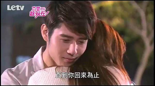 真愛趁現在 Love, Now- OTP 德茹 Cuts ep 33 part 1 - 10Youtube.com_20131229222419