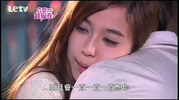 真愛趁現在 Love, Now- OTP 德茹 Cuts ep 33 part 1 - 10Youtube.com_20131229222416