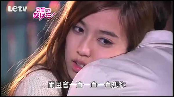 真愛趁現在 Love, Now- OTP 德茹 Cuts ep 33 part 1 - 10Youtube.com_20131229222414