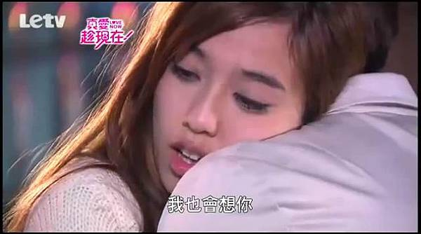 真愛趁現在 Love, Now- OTP 德茹 Cuts ep 33 part 1 - 10Youtube.com_20131229222412