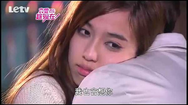 真愛趁現在 Love, Now- OTP 德茹 Cuts ep 33 part 1 - 10Youtube.com_20131229222413