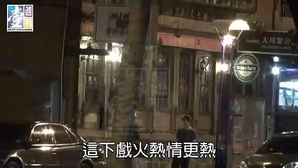 【壹週刊】胡宇威不認愛 陳庭妮憂鬱爆瘦 (非原影片完整) - 10Youtube.com_201421916376
