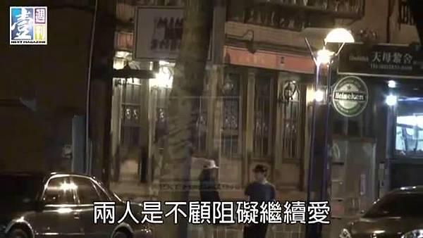 【壹週刊】胡宇威不認愛 陳庭妮憂鬱爆瘦 (非原影片完整) - 10Youtube.com_2014219163728