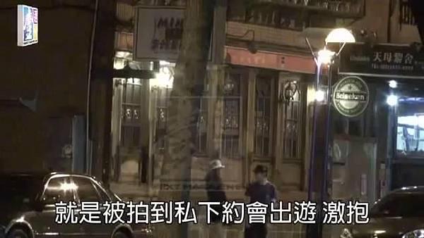 【壹週刊】胡宇威不認愛 陳庭妮憂鬱爆瘦 (非原影片完整) - 10Youtube.com_2014219163648