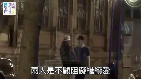 【壹週刊】胡宇威不認愛 陳庭妮憂鬱爆瘦 (非原影片完整) - 10Youtube.com_2014219163729