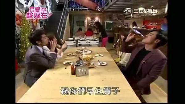 真愛趁現在第 36集 胡宇威CUT - 10Youtube.com (1)_201422292917