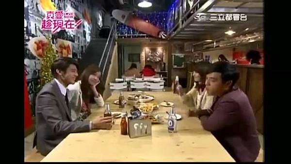 真愛趁現在第 36集 胡宇威CUT - 10Youtube.com (1)_201422292945