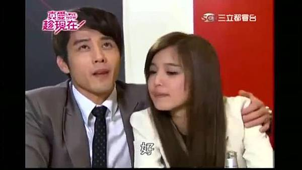 真愛趁現在第 36集 胡宇威CUT - 10Youtube.com (1)_201422293239
