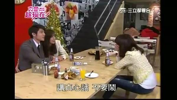 真愛趁現在第 36集 胡宇威CUT - 10Youtube.com (1)_201422293513