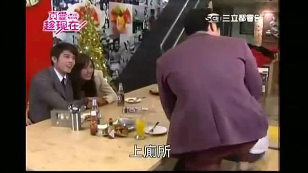 真愛趁現在第 36集 胡宇威CUT - 10Youtube.com (1)_201422293522