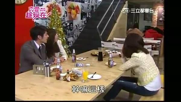 真愛趁現在第 36集 胡宇威CUT - 10Youtube.com (1)_201422293526