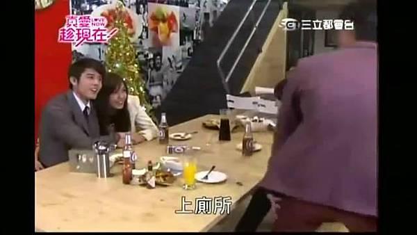 真愛趁現在第 36集 胡宇威CUT - 10Youtube.com (1)_201422293523