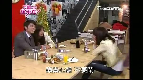 真愛趁現在第 36集 胡宇威CUT - 10Youtube.com (1)_201422293524