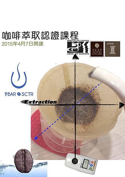 Brewing cup