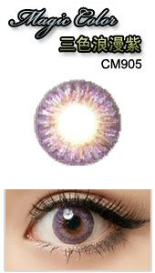 Magic Color 三色浪漫紫