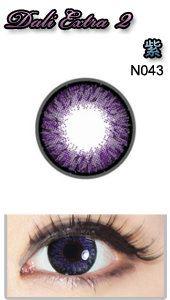 巨目系列 2 紫