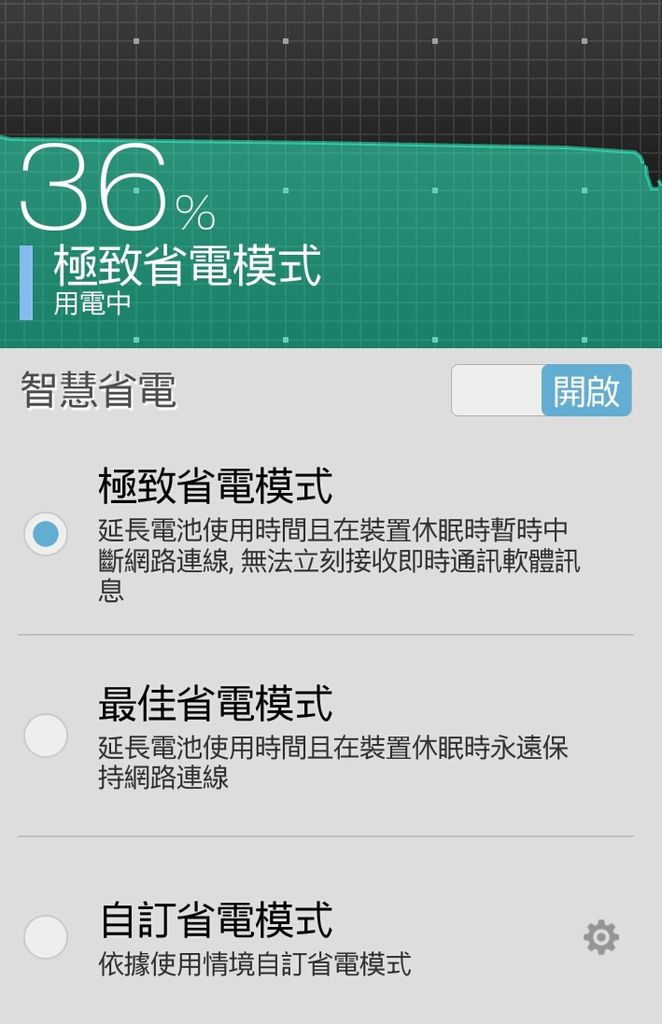 Screenshot_2014-11-27-21-44-10.jpg