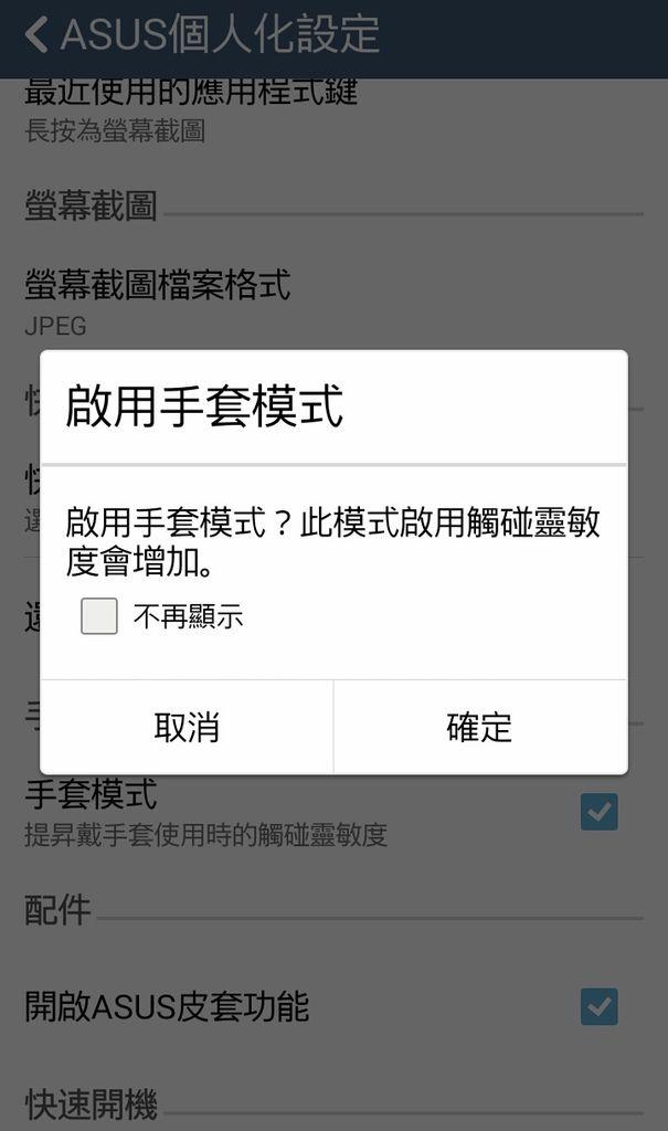 Screenshot_2014-11-27-22-09-06.jpg