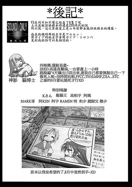OK4_39_resize.jpg