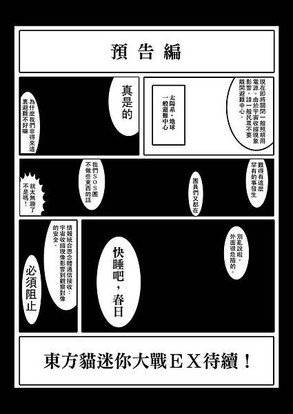 P048_resize.jpg
