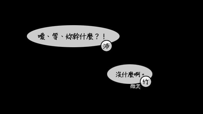 7拷貝-2