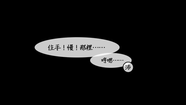 7拷貝-3