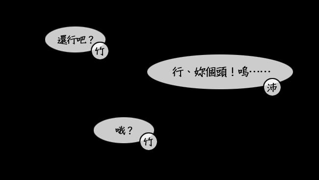 7拷貝-4