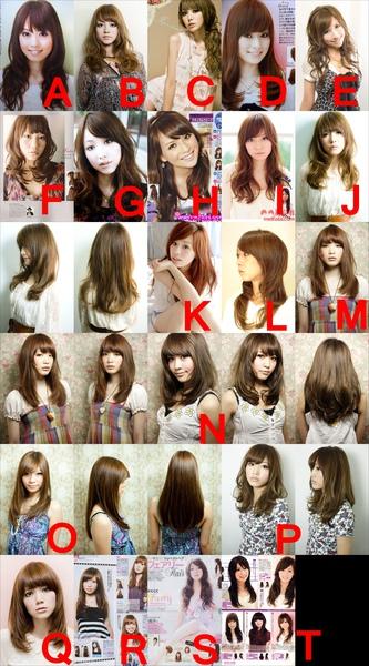 big hair style tile 2010 with alphabets.jpg