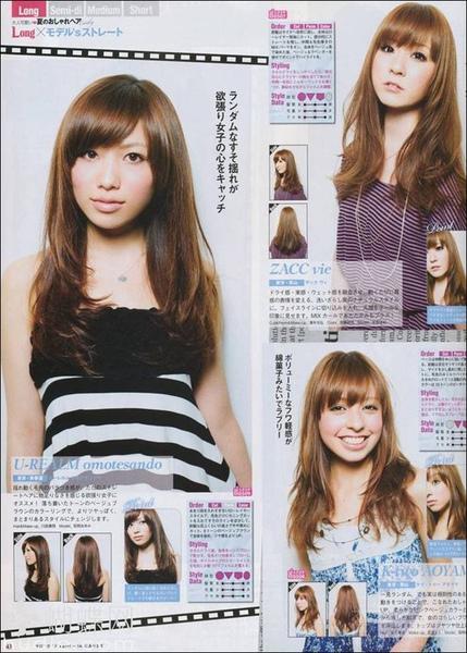 hairstyle R.jpg