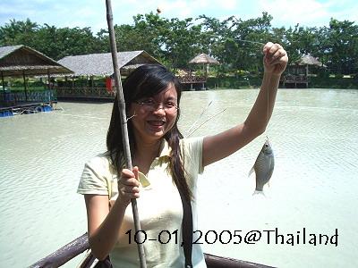 唯一的一隻魚