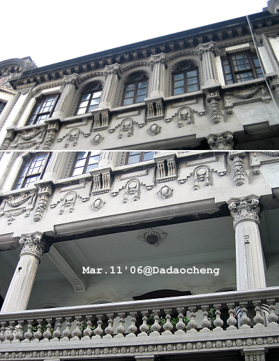 錦記茶行-二、三樓