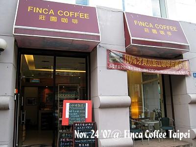 Finca coffee-02.jpg