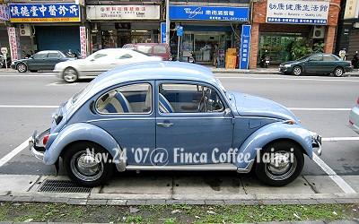 Finca coffee-03.jpg