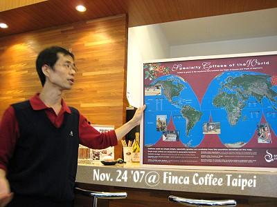 Finca coffee-06.jpg