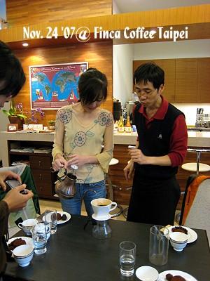 Finca coffee-13.jpg