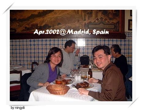 42-據說是歐洲最老的餐廳.jpg