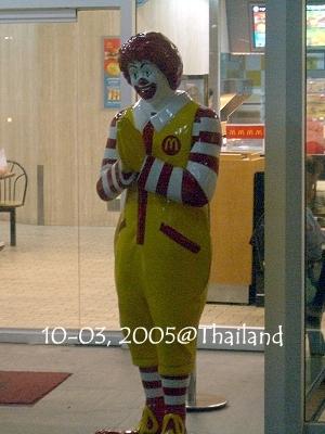 拜佛的麥當勞叔叔