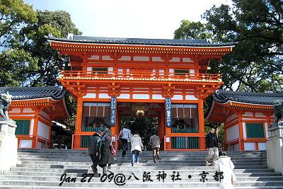 01-八阪神社.jpg