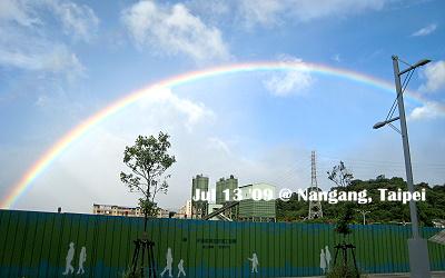 09彩虹-2.jpg