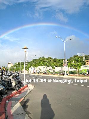 09彩虹-3.jpg