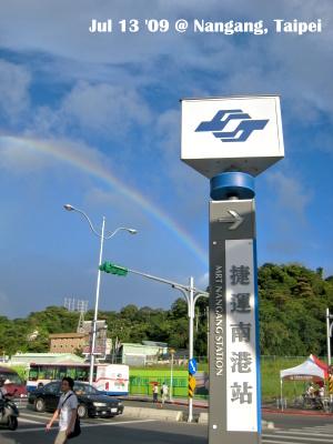 09彩虹-5.jpg