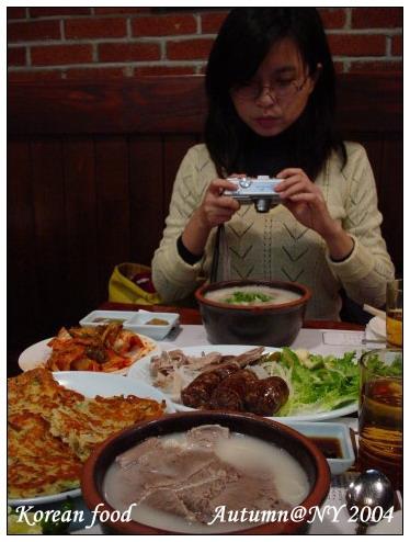 14-美食佳餚