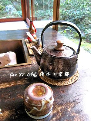 16-一壺茶.jpg