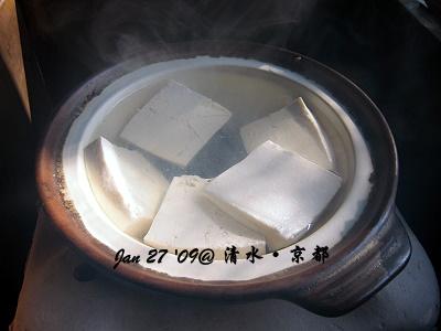 18-湯豆腐.jpg