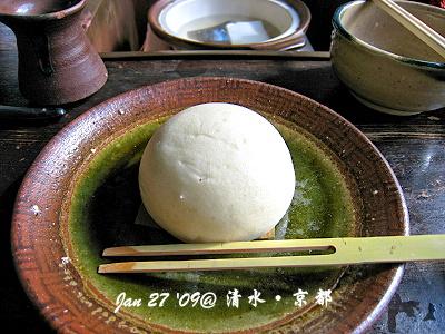 22-豆腐饅頭.jpg